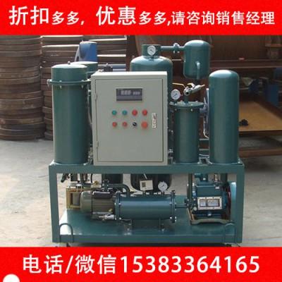 承修电力四级资质认证真空滤油机净油能力6000l/h承装修试