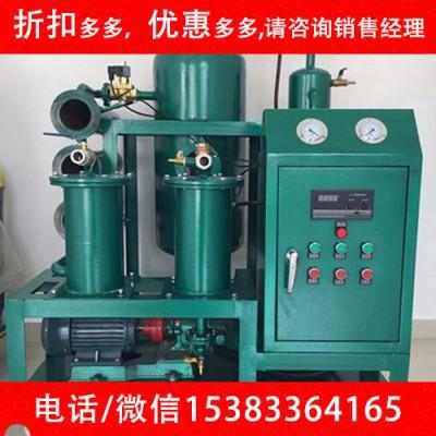 四级承修资质升级试验真空滤油机净油能力6000l/h电力工具