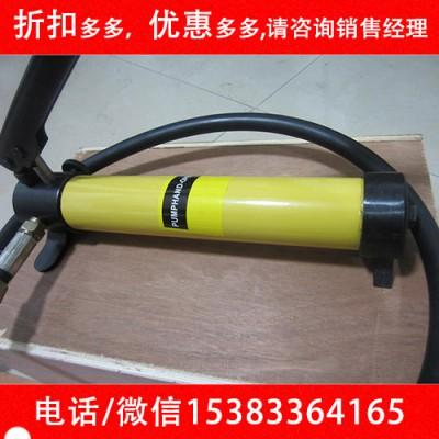 承装修试三四五级资质所需产品手动液压机240KN电力施工工具