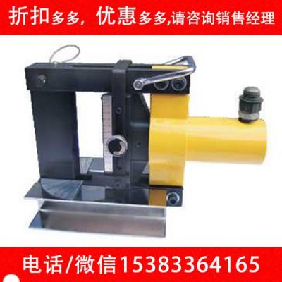 承装修试四级液压弯排机适用排宽度50-125mm厚度5-12