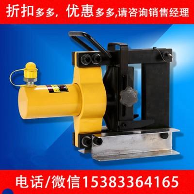 电力液压弯排机适用排宽度50-125mm承装四级