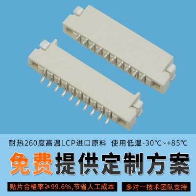 fpc排线连接器封装与焊接有什么关系?[宏利]