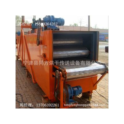 金刚砂烘干机热风金属砂干燥机质优价廉