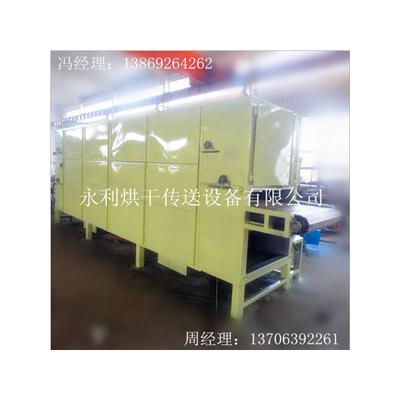 供应沙子烘干机矿石烘干机连续式干燥设备