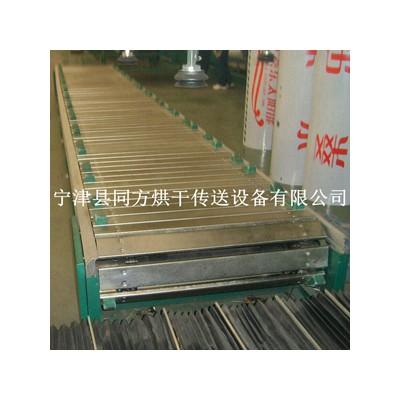 C型槽模块输送机捅制品输送机
