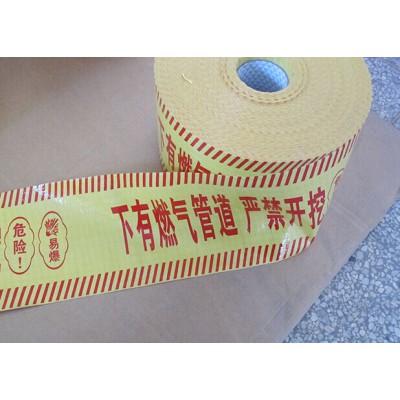 广州地埋警示带PE警示带规格款式