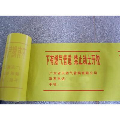南宁警示带PE警示带优惠价新型警示带厂家