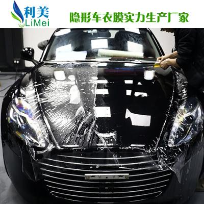 抗污汽车漆面保护膜自动修复汽车漆面保护膜