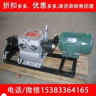 办五级承装资质所需设备电动绞磨机20-50kN电力资质升级