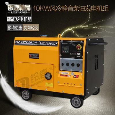 机房备用10KW柴油发电机组
