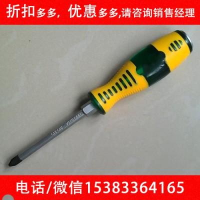 电工起子多功能塑料手柄十字螺丝刀防爆十字改锥按摩手柄螺丝刀