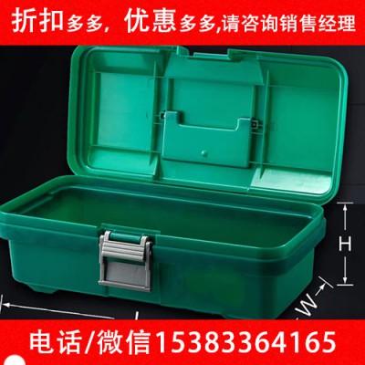 家用塑料五金工具箱多功能维修工具收纳箱车载盒 手提工具箱出售