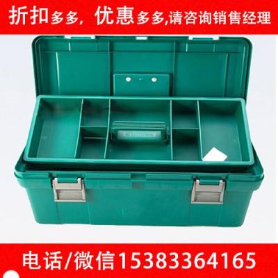 防水防尘工具安全箱多功能维修塑料手提工具箱防水防尘工具安全箱