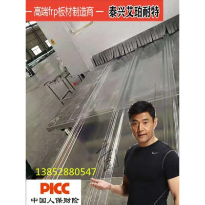 潍坊艾珀耐特301膜反吊板金属锁边950型厂家