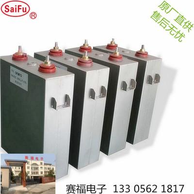 工厂直销3000uF油浸式铁壳电容器 充磁机脉冲电容器