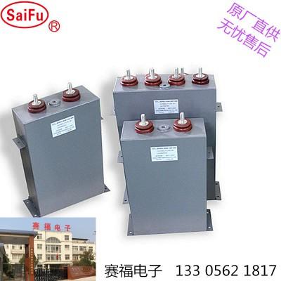厂家定制充磁机储能电容器