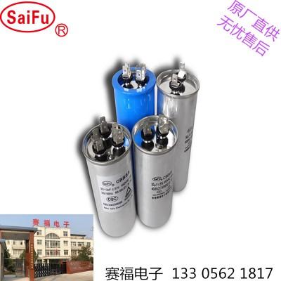 工厂直销空调防爆启动电容器