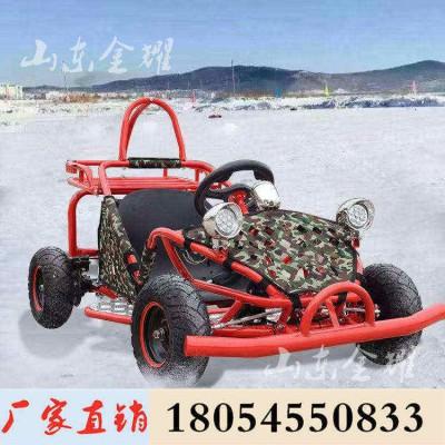雪地游乐雪地卡丁车 冰雪游乐设备越野卡丁车价格