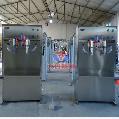泰安医用酒精灌装机 干洗液灌装机 小型液体灌装机
