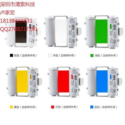 MAXCPM-100HG5C黑色色带原装SL-R101T