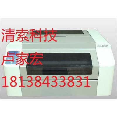 丽标宽幅打印机KB3000