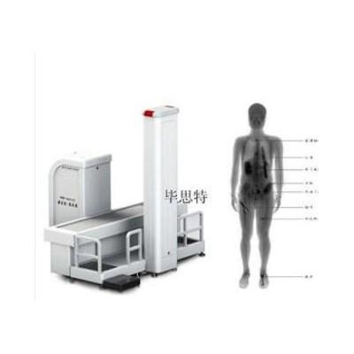 人体扫描安全检查系统