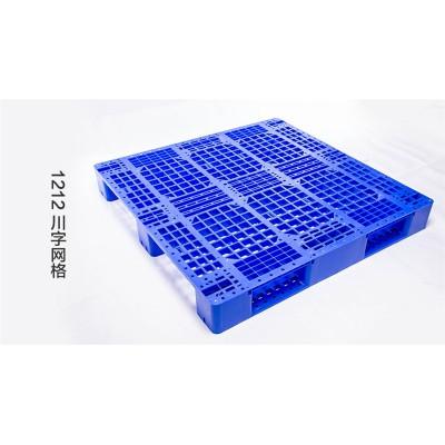 贵州四面进叉塑料托盘 塑胶卡板厂家直销