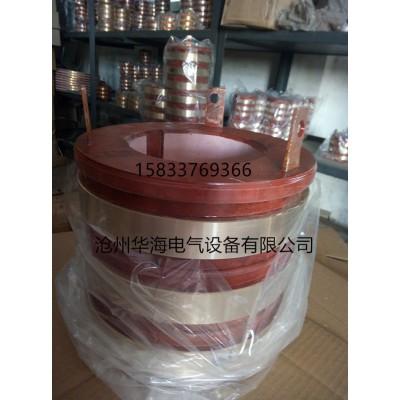YZR400电机集电环  YZR355电机滑环 厂家生产