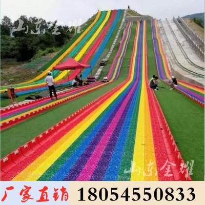 户外七彩滑道免费规划设计 抖音网红游乐设备彩虹滑道