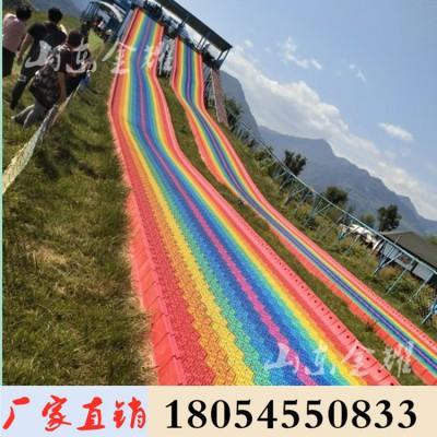 新款七彩滑道景区设备 大型户外彩虹滑道游乐设备