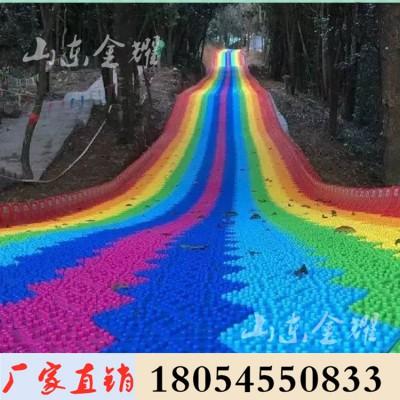 七彩滑道 网红大滑道 适用于景区农庄游乐场的彩虹滑道