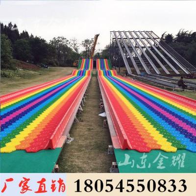 游乐场彩虹滑道 景区七彩滑道 亲子旱雪滑道 网红打卡基地