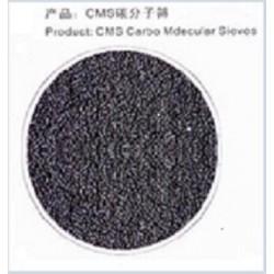 求购碳分子筛18963702288