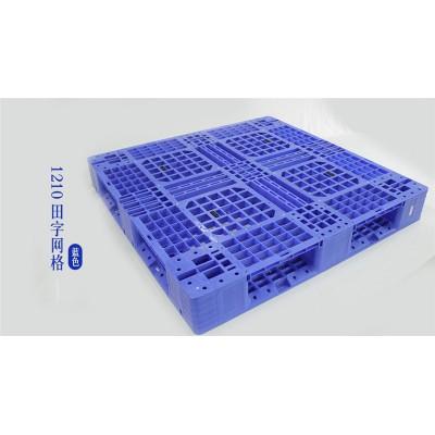 贵阳塑料托盘 塑料栈板厂家直销