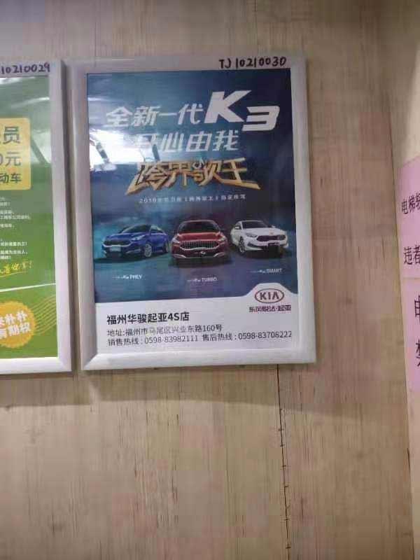 漳州市电梯广告,漳州市电梯框架广告,漳州市道闸广告