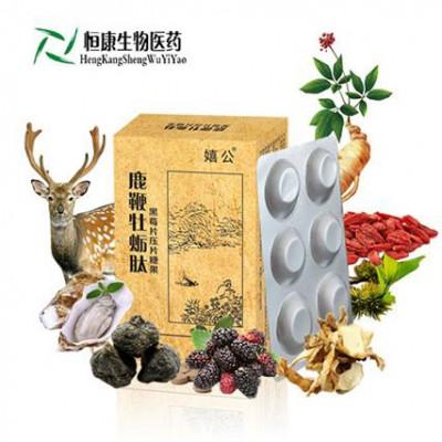 嬉公牌鹿鞭牡蛎肽黑莓片厂家招商 山东恒康