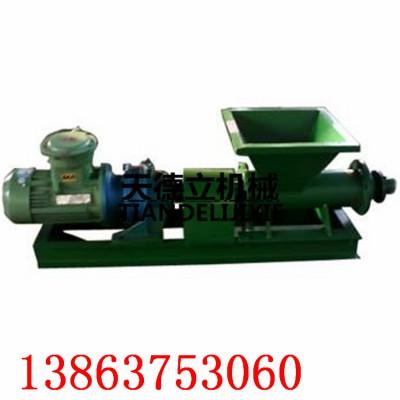 PNJ-B电动炮泥机 隧道用炮泥机 长条炮泥制成机
