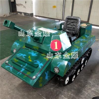 游乐坦克车 履带式越野坦克车 游乐场游乐设备