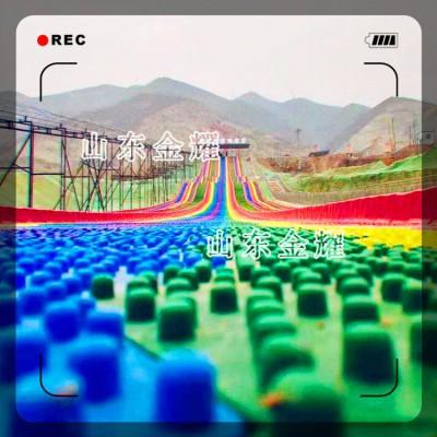 HDPE旱雪滑道彩虹滑道 彩虹滑道户外游乐设备