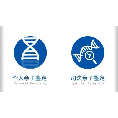 纳泓DNA检测 纳泓基因