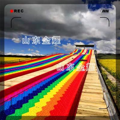 色泽鲜艳经久耐用 彩虹滑道品质 彩虹滑道质量