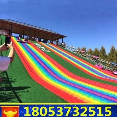 优质彩虹滑道生产厂家现货直发七彩滑道