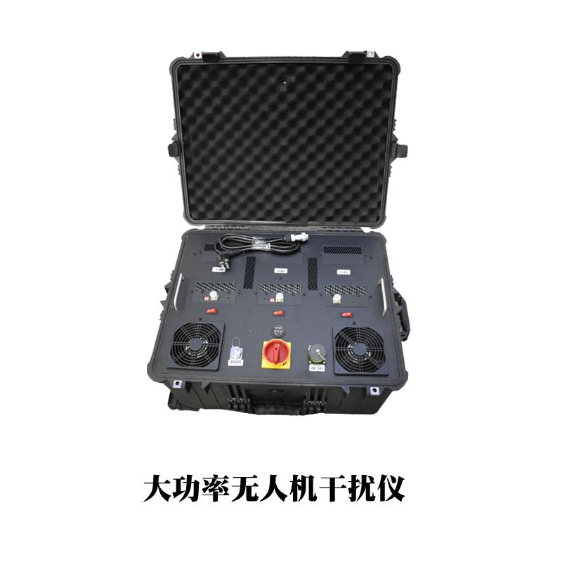 卡姆亨特DDS0002S固定式无人机干扰仪无人机