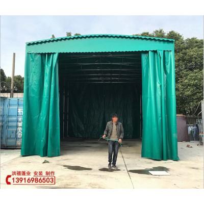 常熟市鸿禧移动式伸缩雨棚(带轮子)定做 常熟推拉蓬厂家