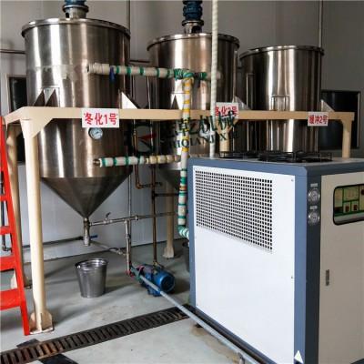 豆油精炼设备 食用油机器 500公斤三罐精炼机 一级豆油精炼
