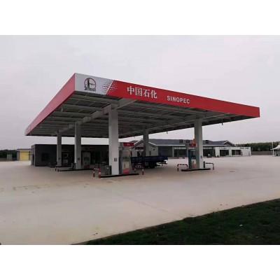 上海加油站网架结构供应商山东隆顺金属结构有限公司