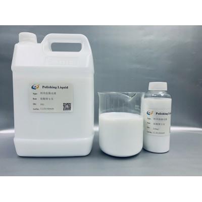 纳米级抛光液铌酸锂专用