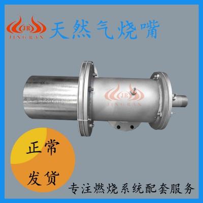 河南天然气烧嘴-工业燃气烤包器烧嘴-精燃机电-值得信赖