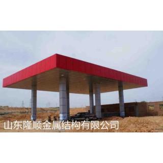 锦州地区提供螺栓球网架价格空间网架厂家隆顺金属