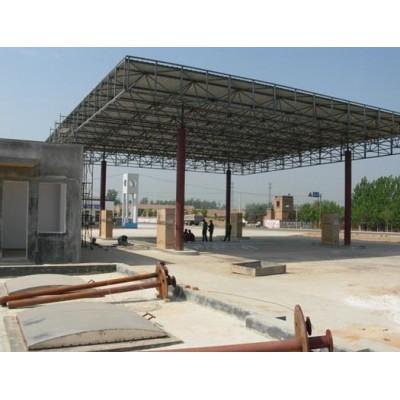 加油站网架结构价格锦州隆顺金属结构定制加工